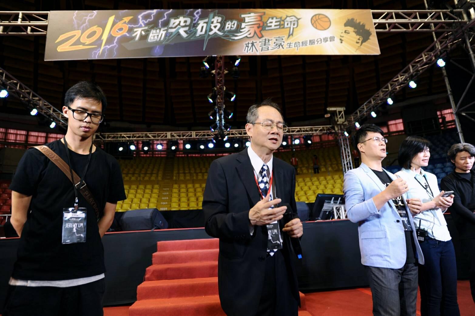 高雄分享會籌辦主席團代表劉進展
