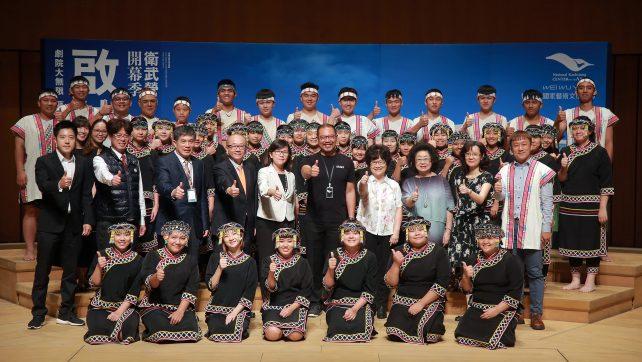 衛武營首場音樂盛宴 《揭幕-璀璨閃耀》正式向世界宣告 藝文扎根計畫 攜手企業及南部教育局3000個社教席