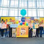 暑期最強檔 2020故宮南院夏日親子藝術月–「玩具國大冒險」啟動