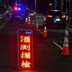 高市警交通大執法 全力防制事故發生